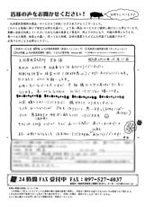 放射性物質検査について