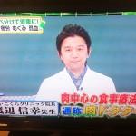 MEC食の渡辺先生 TVに登場してました。